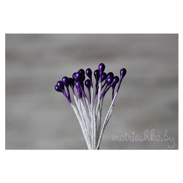 Перламутровые тычинки 3 мм,«Тёмно-фиолетовый»
