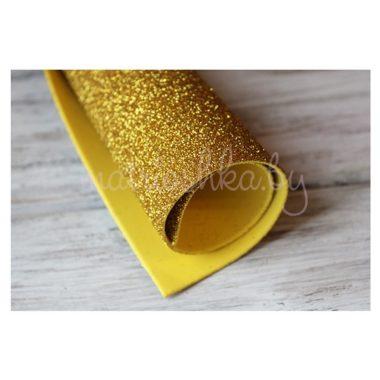 Глиттерный фоамиран «Золото», 2 мм
