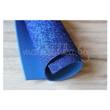 Глиттерный фоамиран «Синий», 2 мм