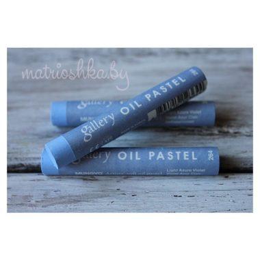 Профессиональная мягкая масляная пастель #264 «Светлый лазурный фиолетовый»