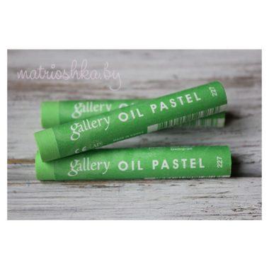 Профессиональная мягкая масляная пастель #227 «Жёлто-зелёный»