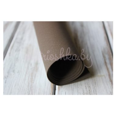 Фоамиран «Тёмно-коричневый», 35 х 30 см