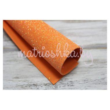 Глиттерный фоамиран «Оранжевый», 2 мм