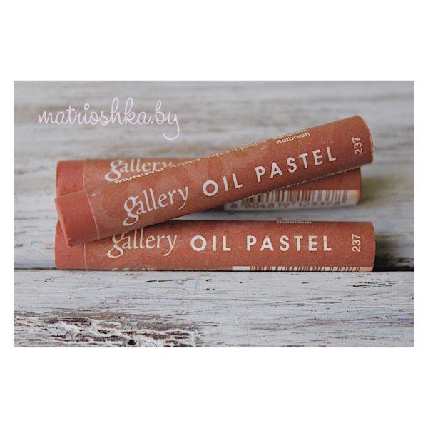 Профессиональная мягкая масляная пастель #237 «Красно-коричневый»