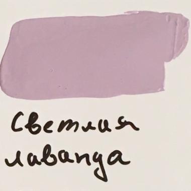 Краска акриловая «Светлая лаванда»