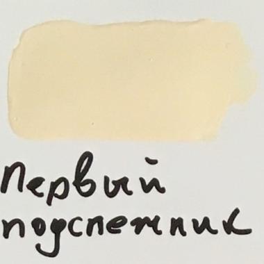 Краска акриловая «Первый подснежник»