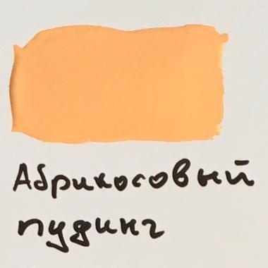 Краска акриловая «Абрикосовый пудинг»