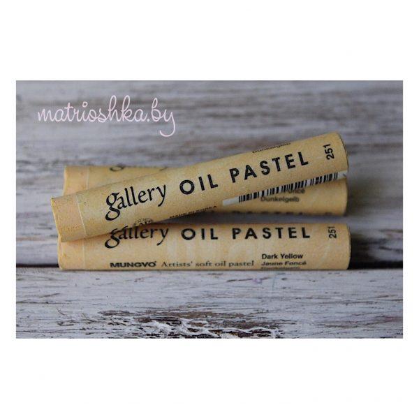 Профессиональная мягкая масляная пастель #251«Тёмно-жёлтый»