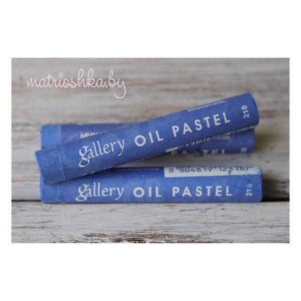 Профессиональная мягкая масляная пастель #218 «Ультрамарин синий»