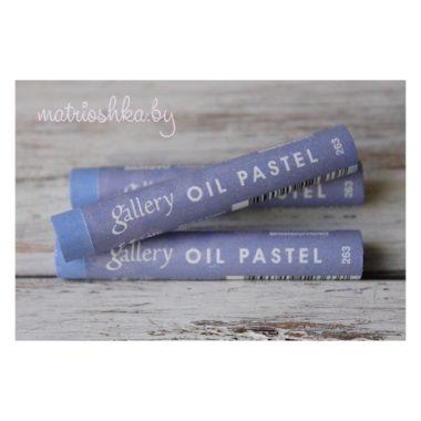 Мягкая масляная пастель #263 «Средний лазурный фиолетовый»