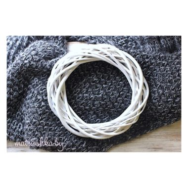 """Основа для венка плетеная """"Белый"""", 20 см"""
