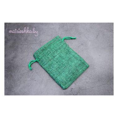"""Подарочный мешочек """"Зелёный"""", мешковина"""